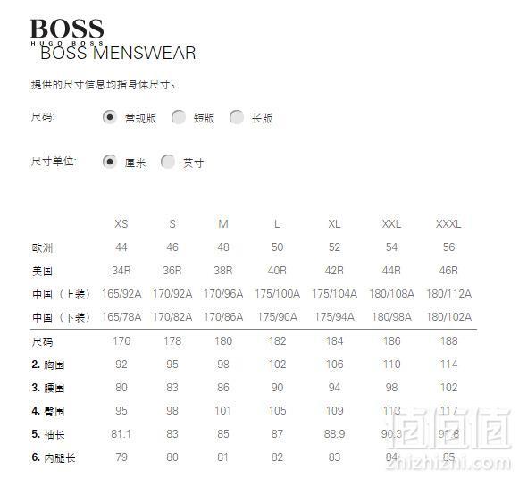 Hugo Boss <a href=https://www.baicaio.com/brand-show-id-9261 target='_blank'>雨果博斯</a> 男士休闲外套 2色 Prime会员免费直邮到手¥396