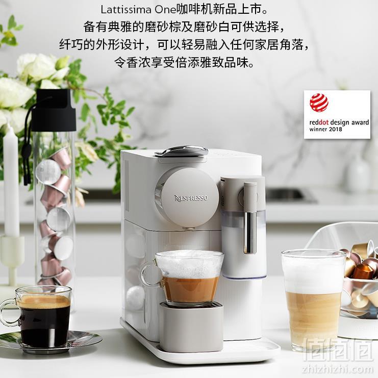 <span>白菜!</span>国内¥2388,DeLonghi 德龙 Lattissima One EN500 全自动胶囊咖啡机  prime会员免费直邮到手新低981.77元