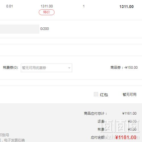 Chow Sang Sang 周生生 Charme串珠系列 Murano Glass 皇冠手链 89298B1161元包邮(需领优惠券)
