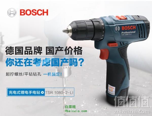 BOSCH 博世 TSR 1080-2-LI(1B) 充电式电钻 单电版 ¥299包邮