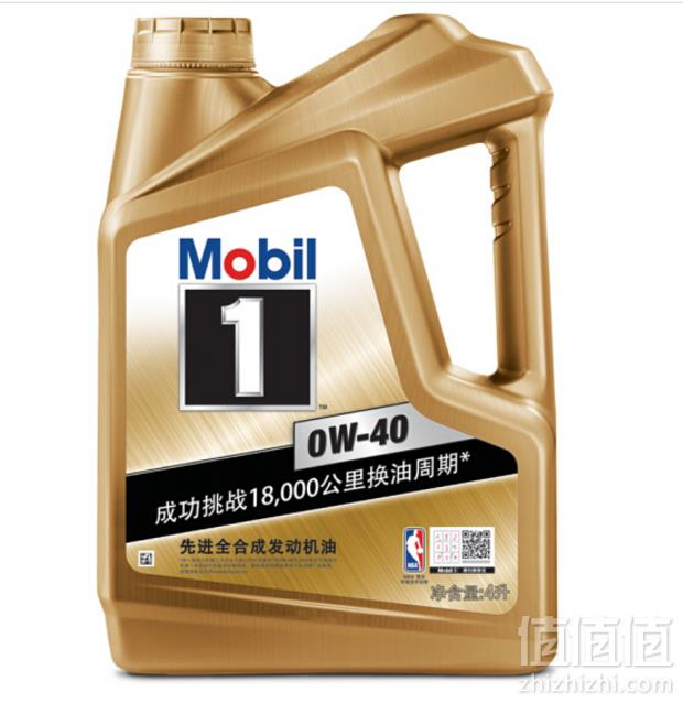 Mobil 美孚 金装美孚1号 全合成机油 0W-40 SN级 4L装*2 ¥573包邮286.5元/件