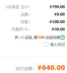 Armani 阿玛尼 AR2473男士简约时尚石英手表640元包邮(双重优惠)