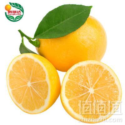 鹏瑞达 一二级大果 安岳黄柠檬2斤*2件13.8元包邮(需领券)