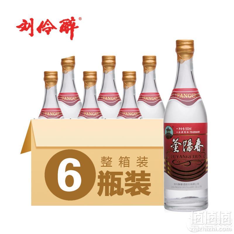 中华老字号,刘伶醉 釜阳春52度浓香型白酒 500ml*6瓶168元包邮(需领券)
