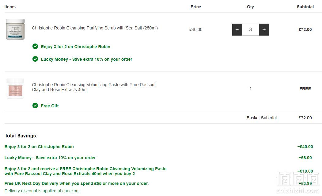 Christophe Robin 海盐舒缓头皮洁净霜 250ml 折后£24(买3免1+额外9折)凑单免费直邮到手210元