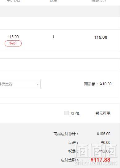 Dr.Ci:Labo 城野医生 果酸去角质啫喱 120g117.88元含税包邮