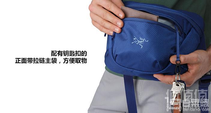 Arc'teryx 始祖鸟 Maka2 中性休闲小挎包 多色277元包邮