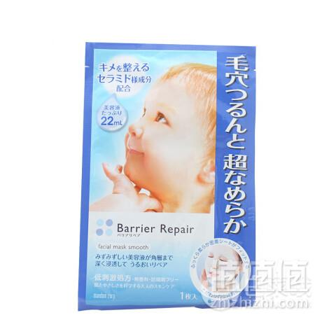 mandom 曼丹 婴儿肌系列 保湿玻尿酸面膜 5片*3盒 含税价79.09元26.36元/盒(双重优惠)