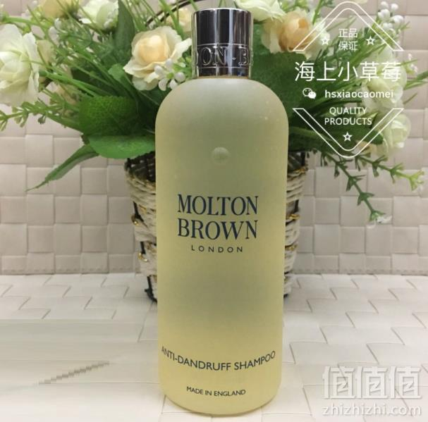 Molton Brown 摩顿·布朗 茴香精华去屑防脱发洗发水 300ml Prime会员凑单免费直邮含税到手150元
