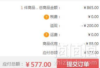 SHISEIDO 资生堂 质纯防皱润肤面霜40g577元包邮(双重优惠)