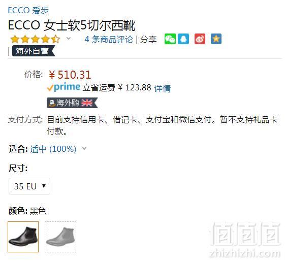 限尺码,Ecco 爱步 Soft 5 柔酷5号 女士真皮切尔西靴 Prime会员免费直邮含税到手新低557元