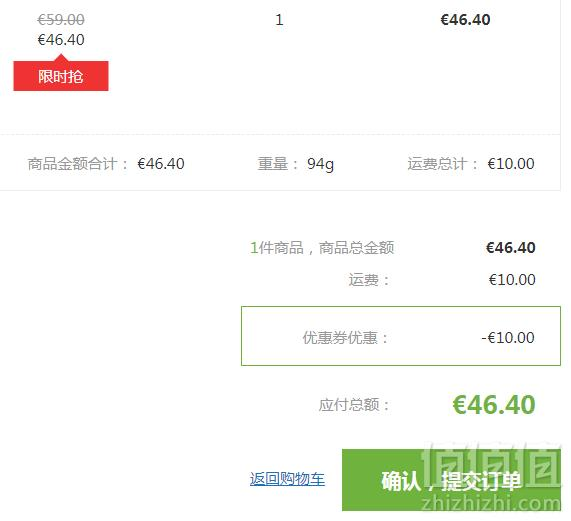 CHANEL 香奈儿 LA CRÈME MAIN 鹅卵石护手霜50ml 限时特价€46.4免费直邮包税到手350元(需用码)