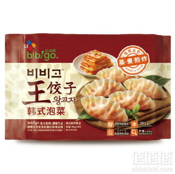 bibigo 必品阁 韩式泡菜王饺子 490g *9件 105.2元包邮11.69元/袋(双重优惠)