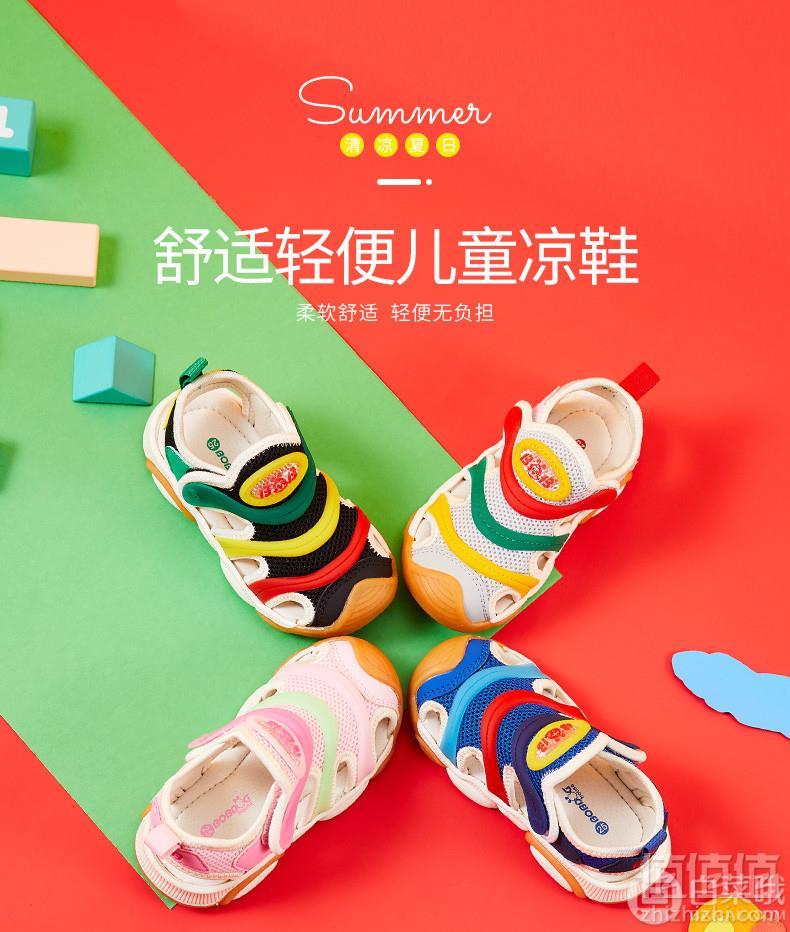 Bobdog 巴布豆 2019新款儿童包头机能凉鞋 多色59.9元包邮(需领券)