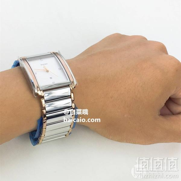 Rado 雷达 Integral 精密陶瓷系列 R20952713 男士镶钻腕表 9.99史低约2767元
