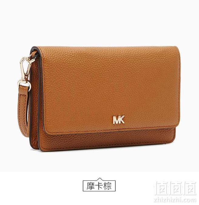 MICHAEL KORS 迈克·科尔斯 Phone Crossbody MK 牛皮单肩斜挎包659元包邮包税(双重优惠)