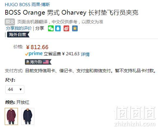 44码,Boss Orange 橙标 Oharvey 男士保暖派克大衣812.66元