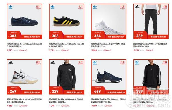 <span>白菜!</span>adidas 阿迪达斯 全场满1000-300叠加1000-200折上5折 大量白菜!