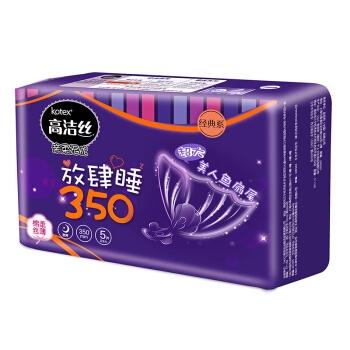 kotex 高洁丝 夜用卫生巾放肆睡 350mm 5片 *3件 图3