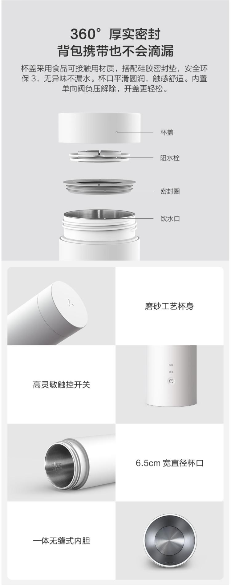 云米 YM-K0401 旅行电热保温杯 400ml 图7