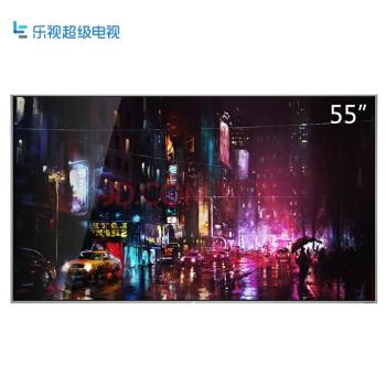 29日0点: Letv 乐视 超4 X55 55英寸 4K 液晶电视 图2