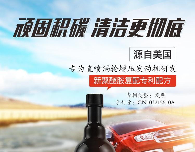 3M 燃油宝 除积碳燃油添加剂 325ml 有效改善发动机工况 冷车启动 图1