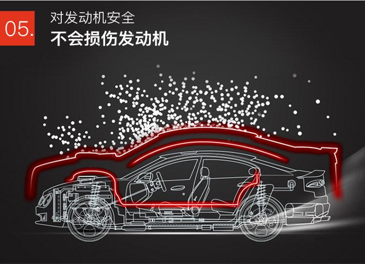 3M 燃油宝 除积碳燃油添加剂 325ml 有效改善发动机工况 冷车启动 图12
