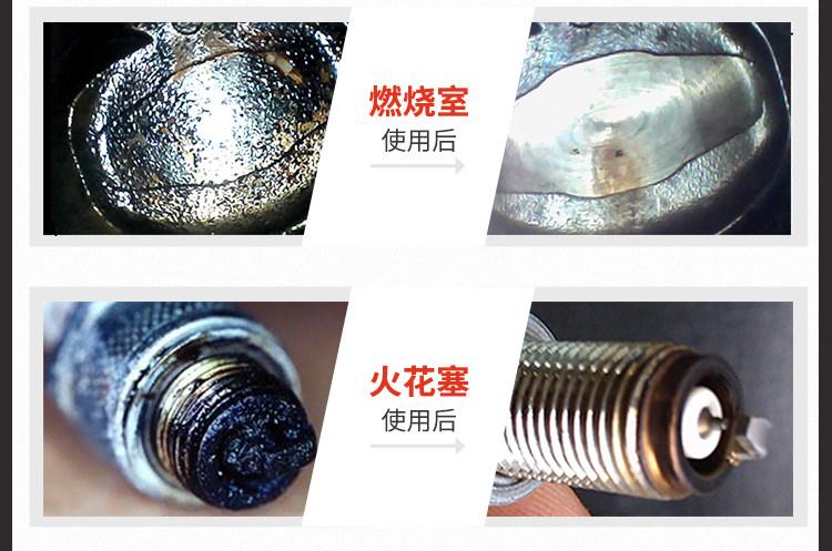 3M 燃油宝 除积碳燃油添加剂 325ml 有效改善发动机工况 冷车启动 图8