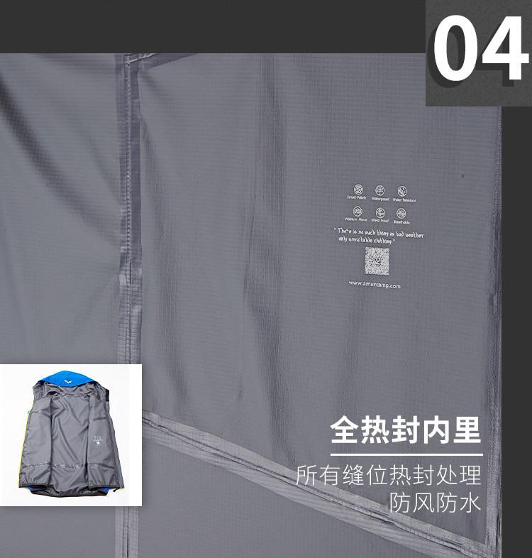 Amurcamp 1.5万透湿1万防水 女防暴雨级跑步冲锋衣 图7