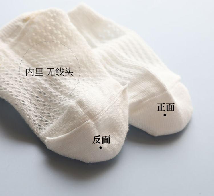 妙优童 儿童纯棉薄款中筒袜 5双装 A类 图7