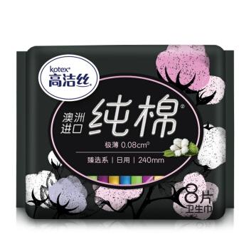 kotex 高洁丝 日用超薄卫生巾 240mm*8片 +凑单品 图2
