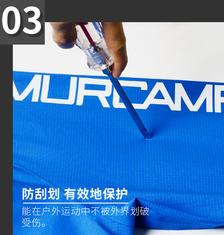 Amurcamp 1.5万透湿1万防水 女防暴雨级跑步冲锋衣 图6