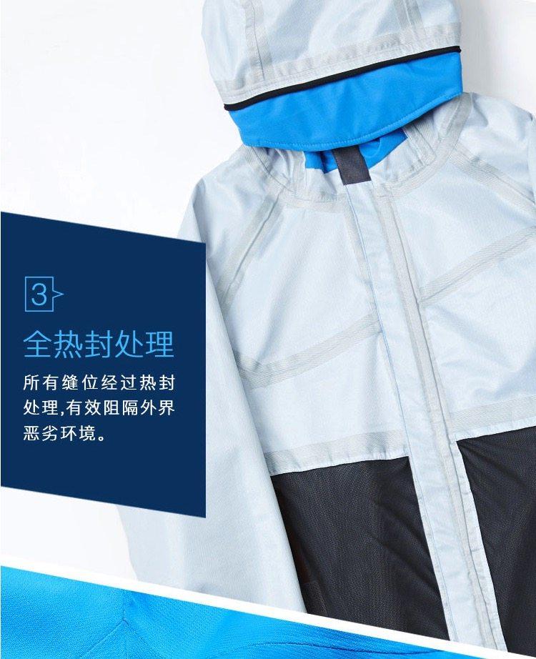 Amurcamp 三层压胶1.5万防水 抗暴雨 男专业级户外冲锋衣 图8