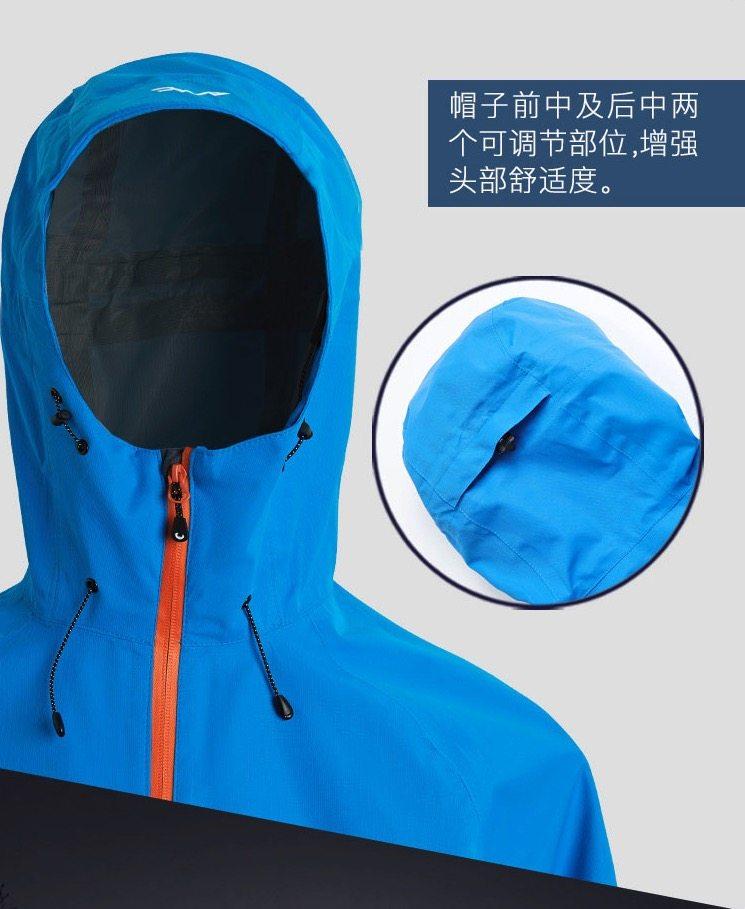 Amurcamp 三层压胶1.5万防水 抗暴雨 男专业级户外冲锋衣 图13