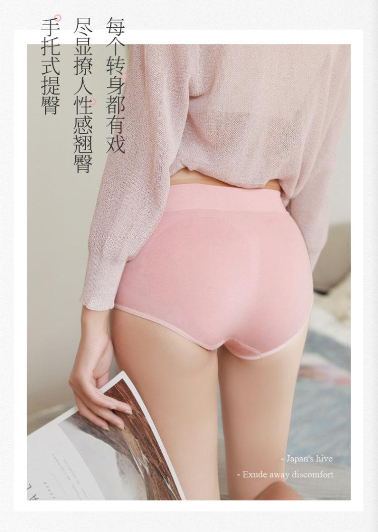 李湘代言 美雅挺 女士蜂巢暖宫内裤 4条 图3