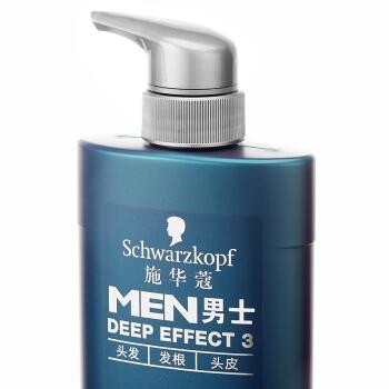 Schwarzkopf 施华蔻 男士控油去屑洗发露 单瓶 450ml *3件 图5