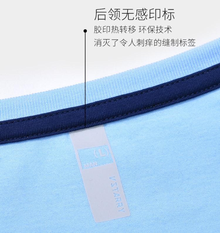 vstarry 夏季莱卡棉短袖T恤 2件 图10