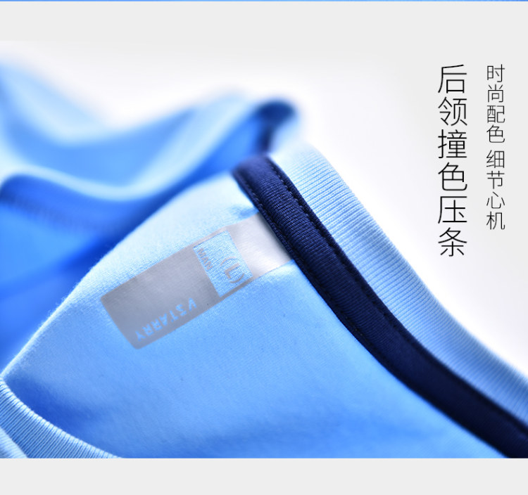 vstarry 夏季莱卡棉短袖T恤 2件 图7