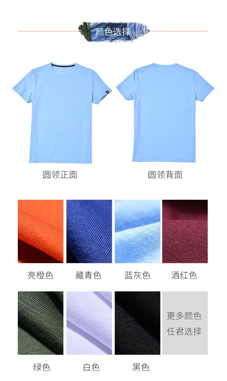 vstarry 夏季莱卡棉短袖T恤 2件 图11
