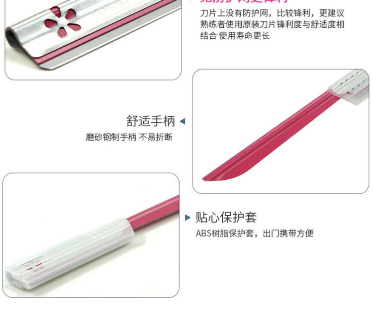 KAI贝印 日本专业修眉刀刮眉刀 5支 图5