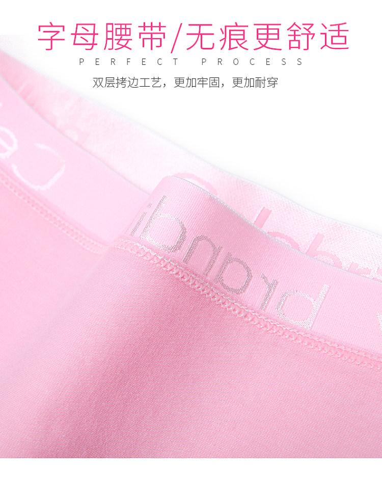 MiiOW/猫人 女士无痕 纯棉内裤 4条 图5