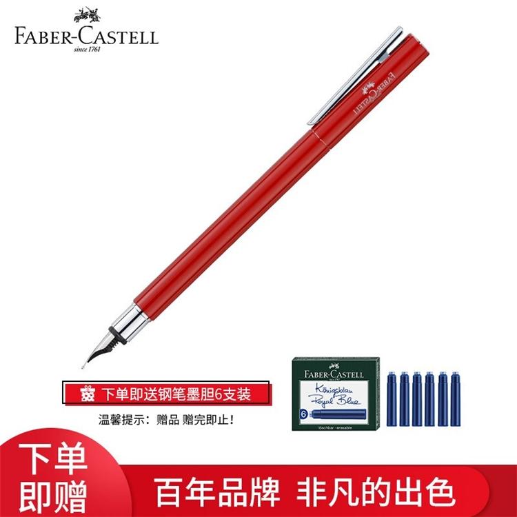 促销活动: FABER-CASTELL 辉柏嘉 京东商城 辉柏嘉文具 促销活动 图3