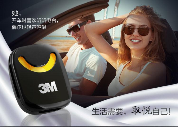 3M 车载香水 空调出风口汽车香薰 3.2g 美国进口香料 可用60天 图6