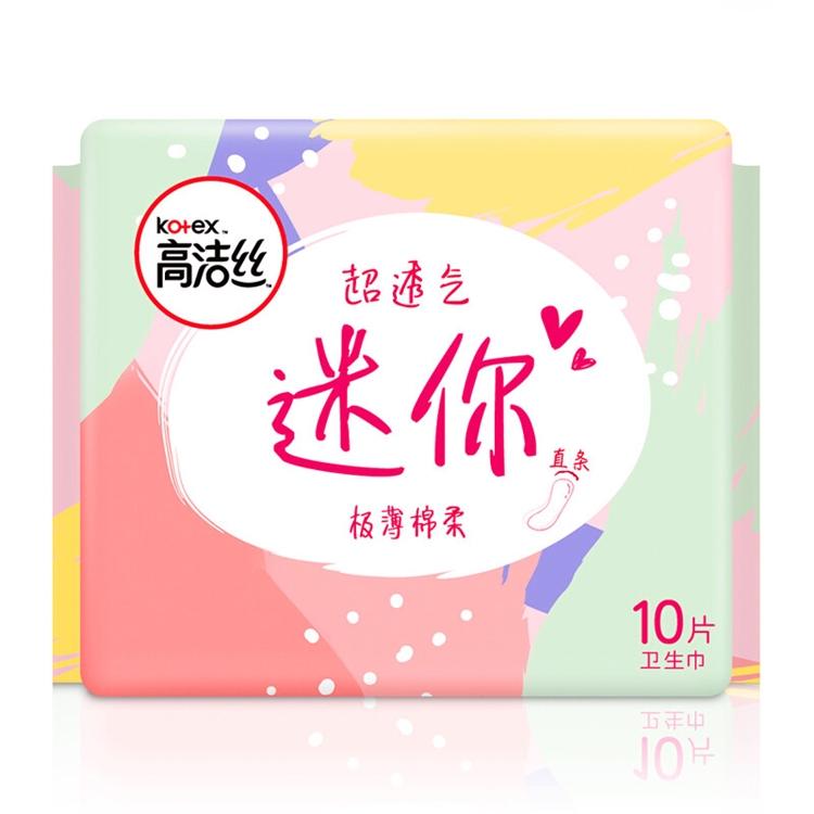 kotex 高洁丝 超薄直条护垫 190mm 10片 6件装 图3
