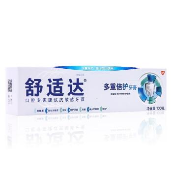 PLUS会员: SENSODYNE 舒适达 全方位防护 抗敏感牙膏 100g 图2