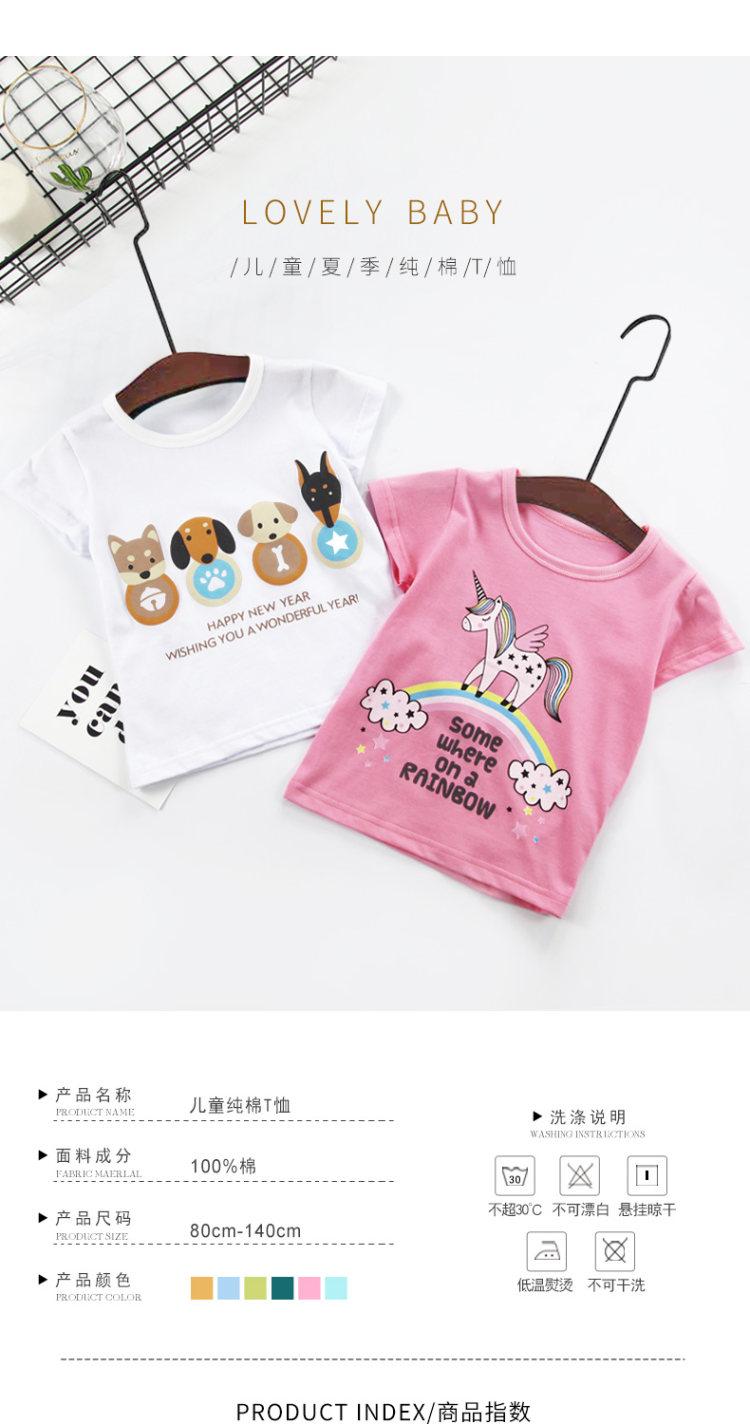A类纯棉儿童短袖T恤 2件 图1