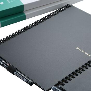 PLUS会员: ELFIN BOOK 2.0 智能可重复书写笔记本子 A5/50页 黑色 图1