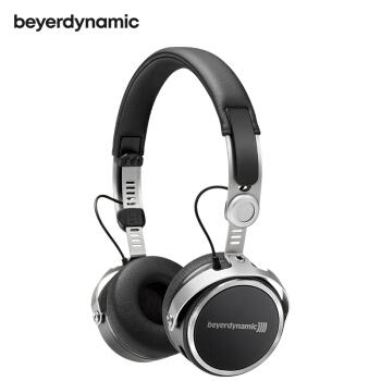 beyerdynamic 拜亚动力 AVENTHO WIRELESS 阿凡图 头戴式蓝牙耳机 图3