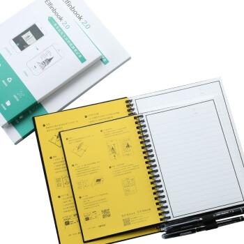 PLUS会员: ELFIN BOOK 2.0 智能可重复书写笔记本子 A5/50页 黑色 图4