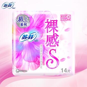 PLUS会员: Sofy 苏菲 极上系列 裸感S卫生巾 日用230mm 14片 图1